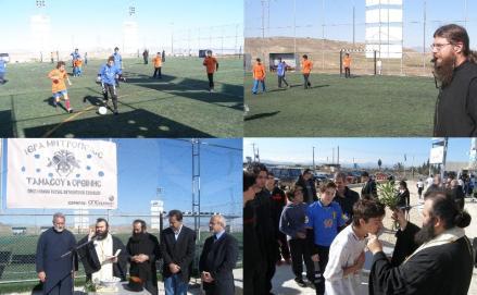 Ξεκίνησε το πρωτάθλημα ποδοσφαίρου futsal